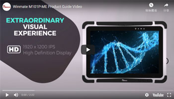 Winmate M101P-ME Product Guide Video