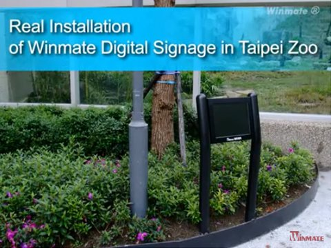 Success Case: Winmate Stainless IP65 PC for outdoor use in Taipei Zoo